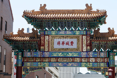 PHILADELPHIA, PA - MAY 14: The Arch in the Chinatown section of downtown Philadelphia on May 14, 2015 Stock Photo