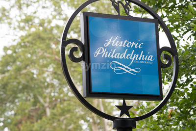 PHILADELPHIA, USA - AUGUST 12: Franklin Square in Center City Philadelphia on August 12, 2017 Stock Photo